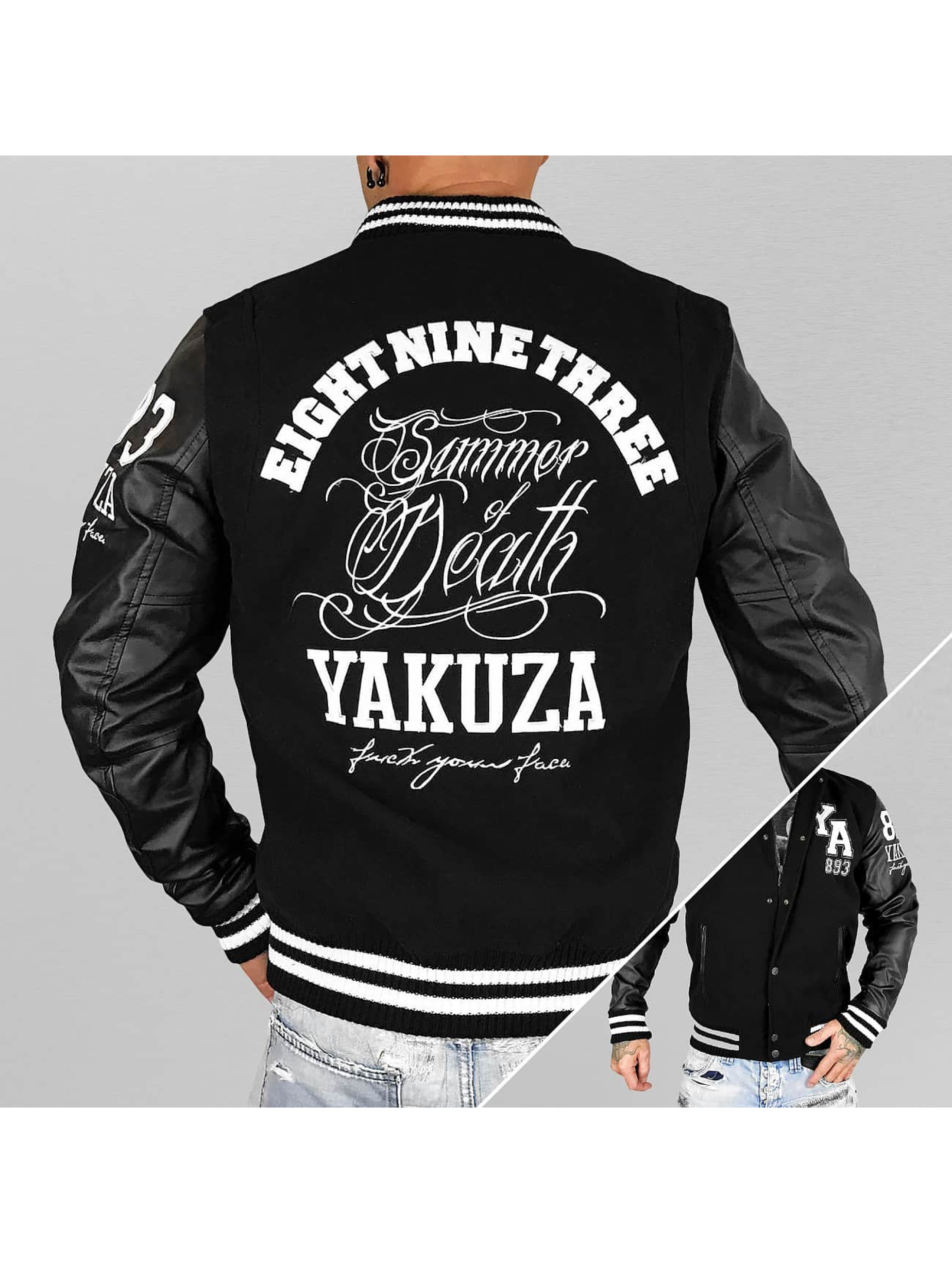 yakuza veste blouson blouson teddy summer of death en. Black Bedroom Furniture Sets. Home Design Ideas