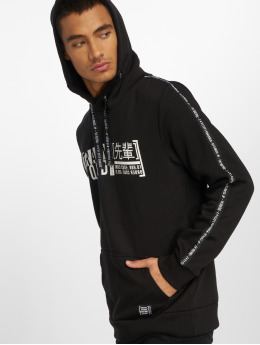 Sublevel Hoodie Training Squad black