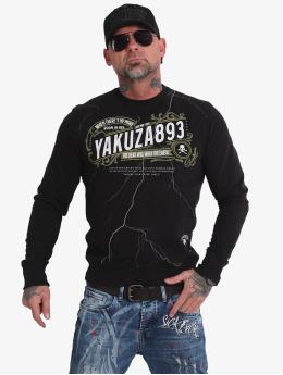 Yakuza Pullover  Room In Hell black