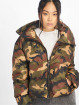 Missguided Puffer Jacket Crop Camo camouflage