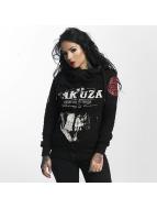 Yakuza Zip Hoodie Daily Skull black