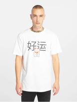 Mister Tee Waving Cat T-Shirt White image number 2