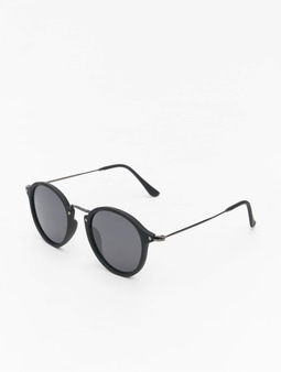 Masterdis Spy Polarized Mirror Sunglasses Black/Grey Lens