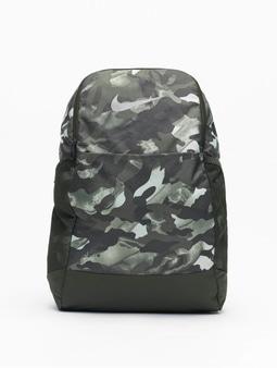Nike Brasilia M 9.0 AOP 2 Backpack Lt Smoke Grey/Black/Mtlc Cool Grey