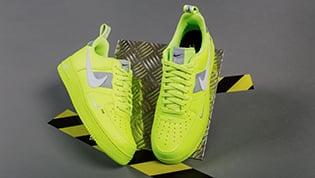 Musthave: Nike Air Jordan in een nieuwe look