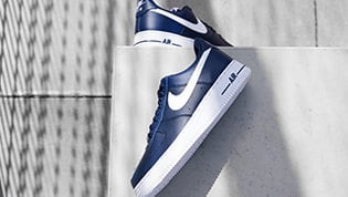 Must-have: Nike Air Force 1