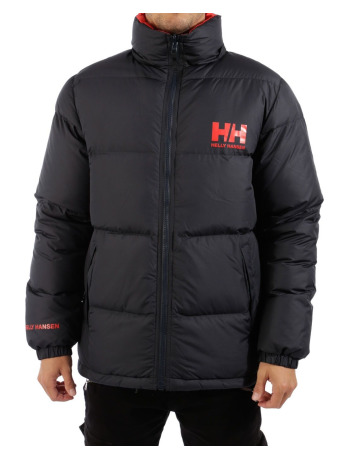helly-hansen-manner-winterjacke-reversible-down-jacket-in-blau