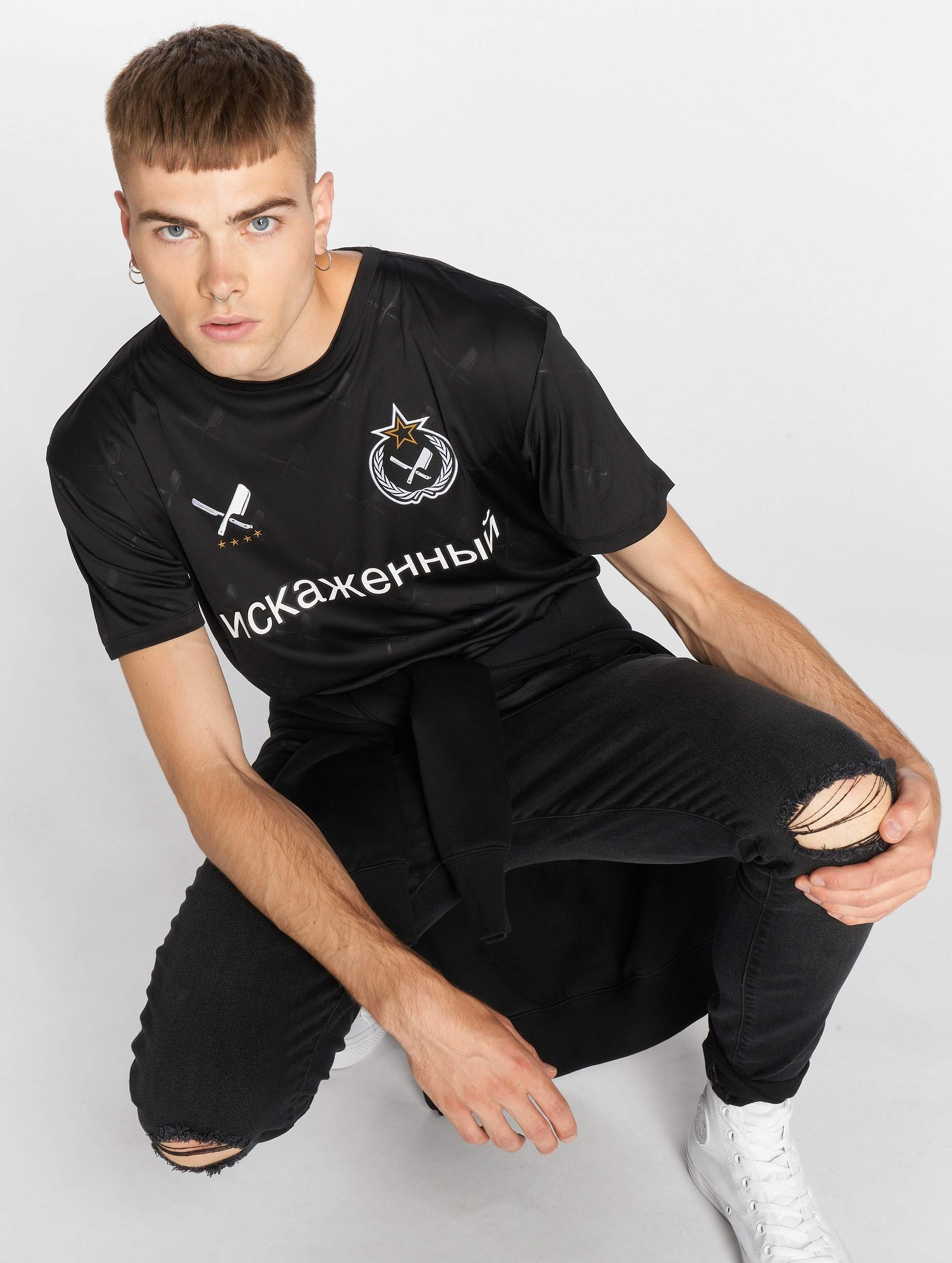 Distorted People | Russia Allover Blades  noir Homme T-Shirt