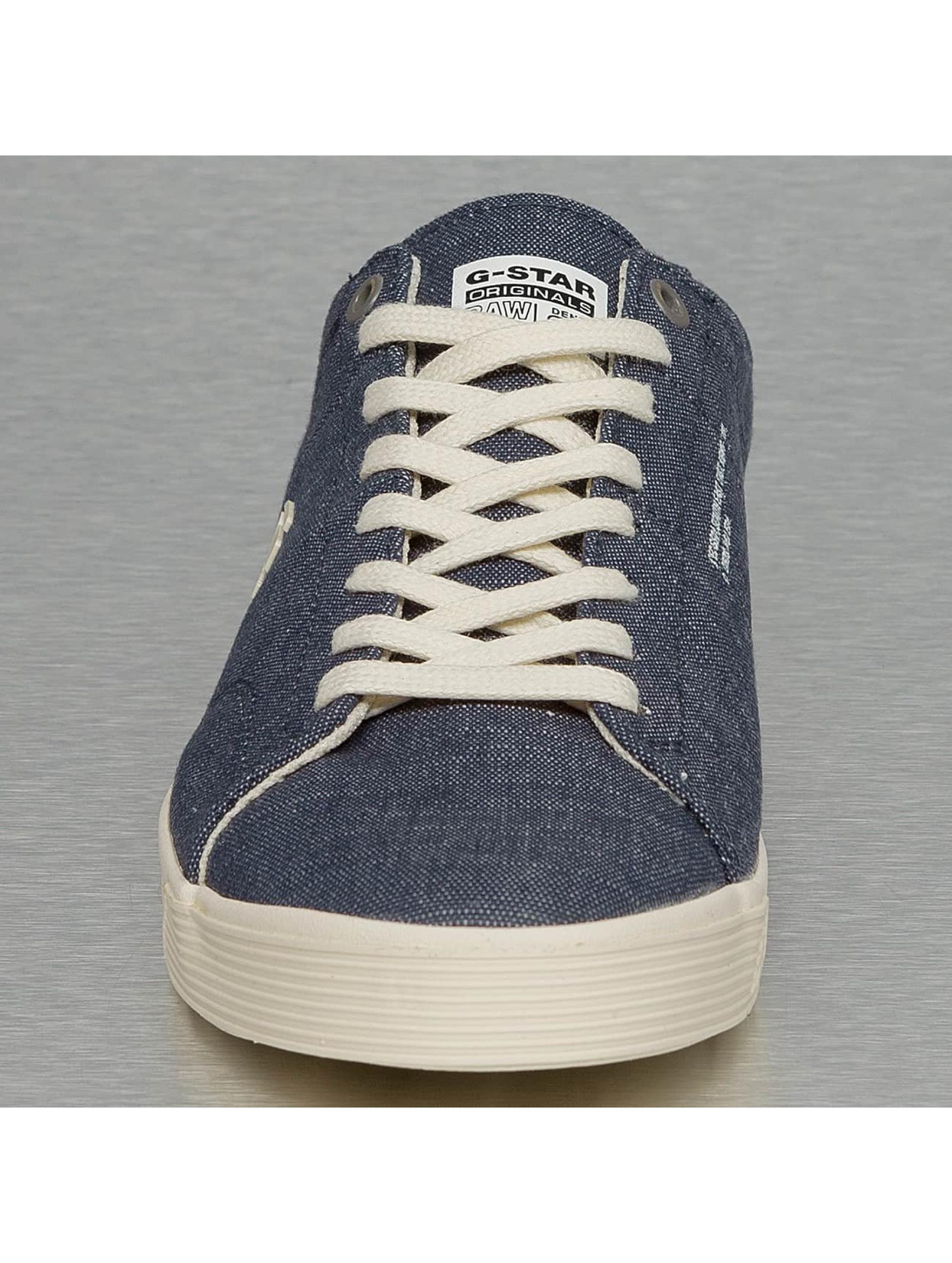 G-Star Footwear Сникеры Dex серый