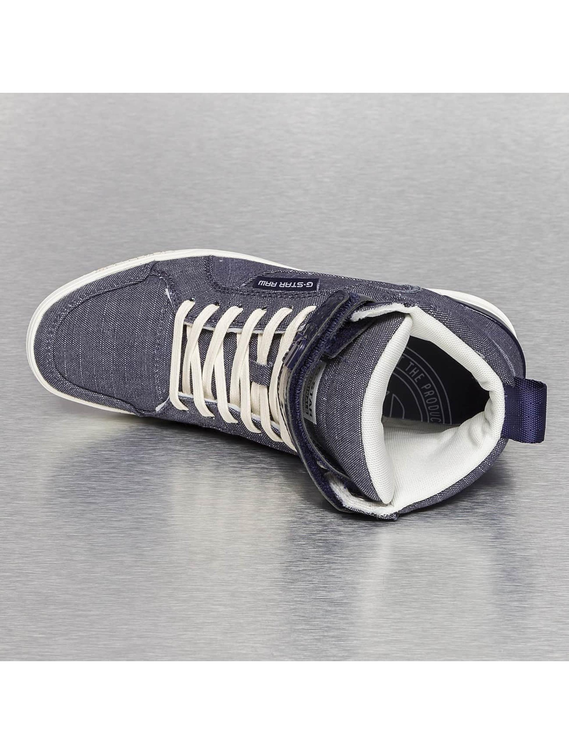 G-Star Footwear Сникеры Yield синий
