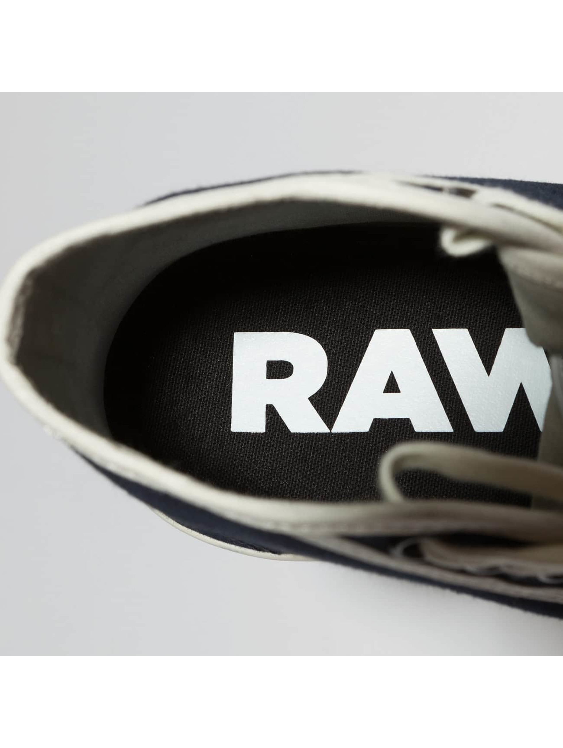 G-Star Footwear Сникеры Rovulc HB синий
