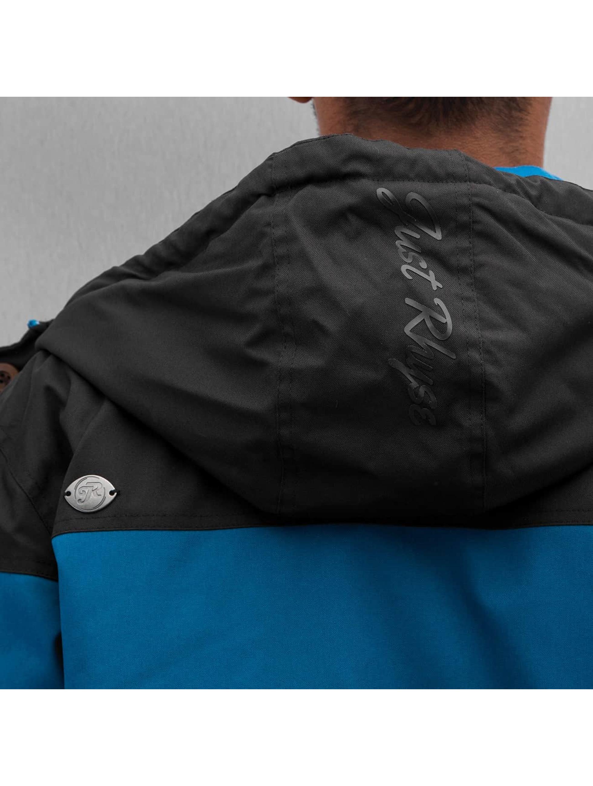 Just Rhyse Зимняя куртка Warin черный