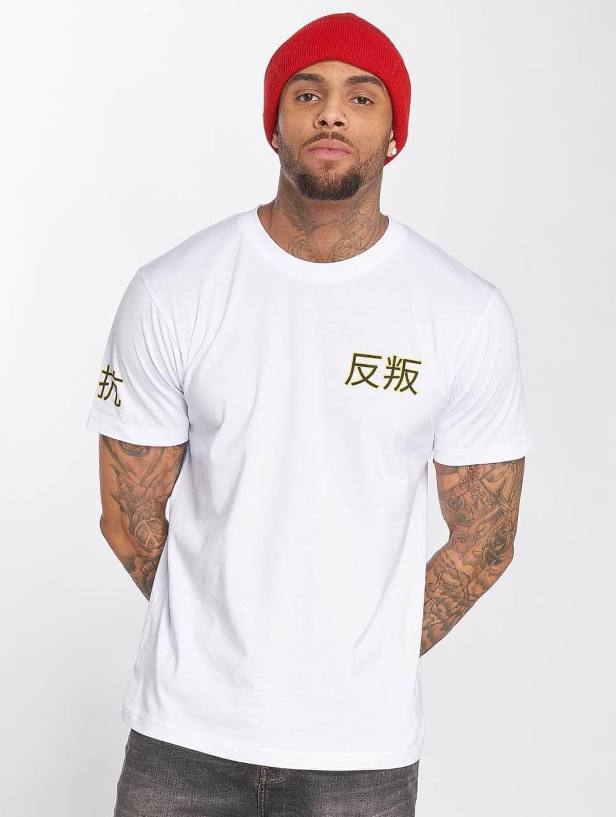 Merchcode T-shirt Asia Cat bianco