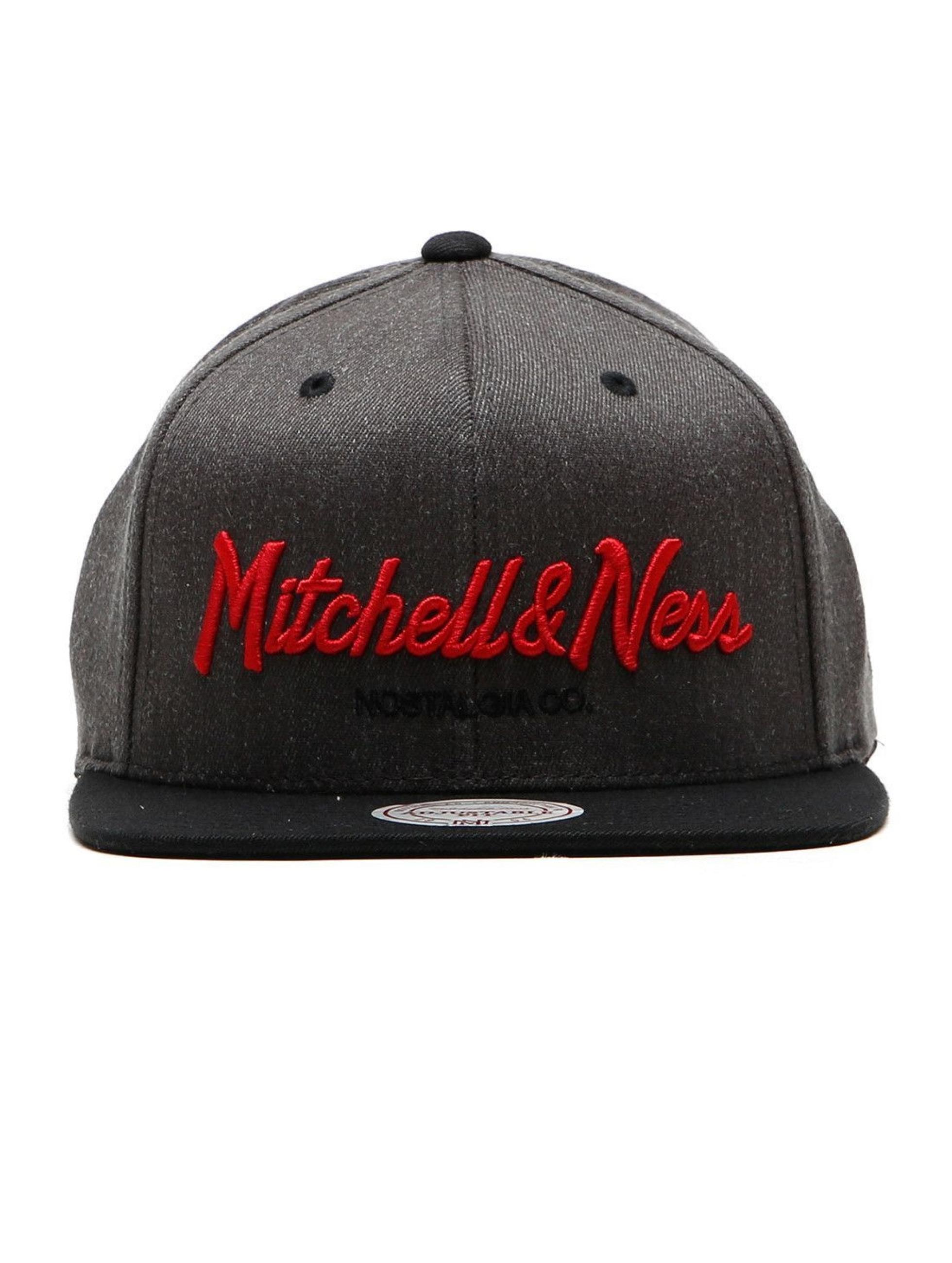 Mitchell & Ness Gorra Snapback 2-Tone gris