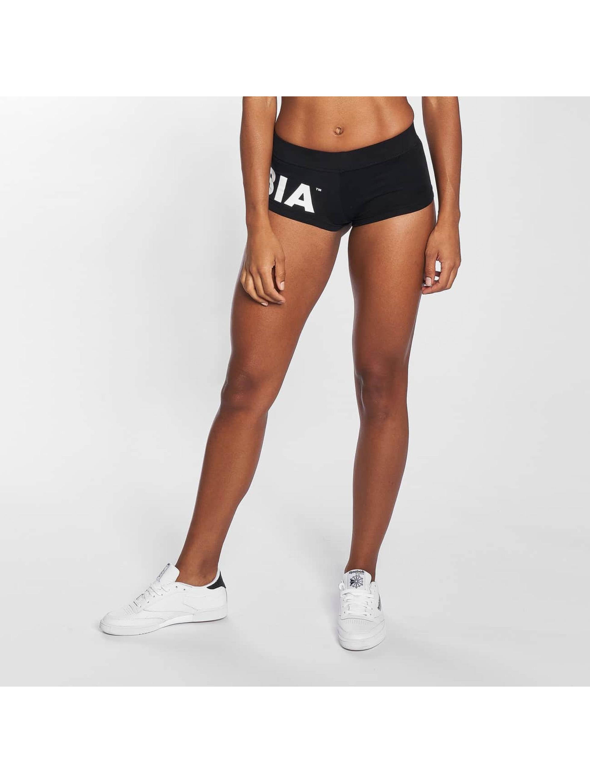 Nebbia Shorts Basic schwarz