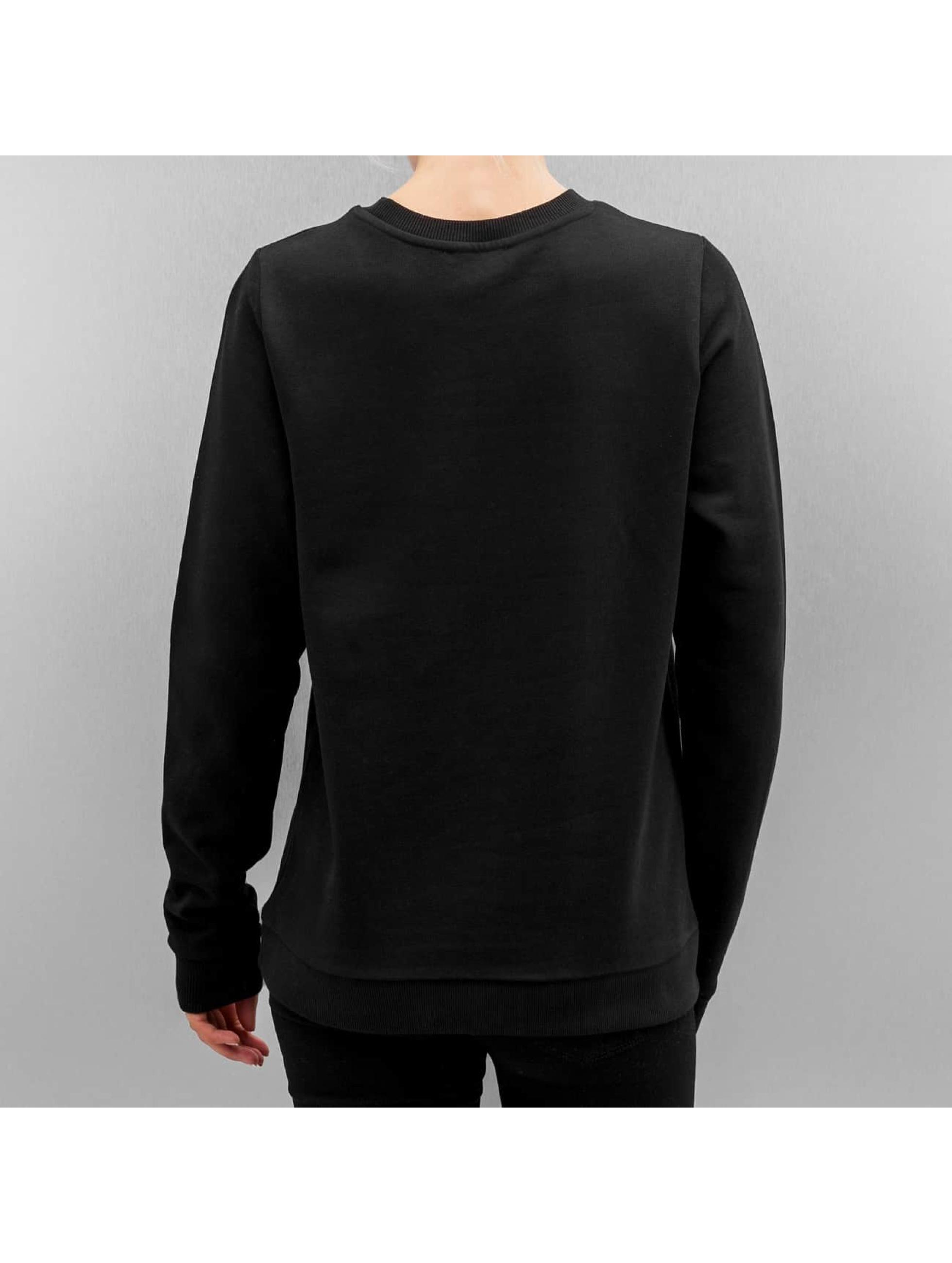 Pieces Пуловер pcVega черный