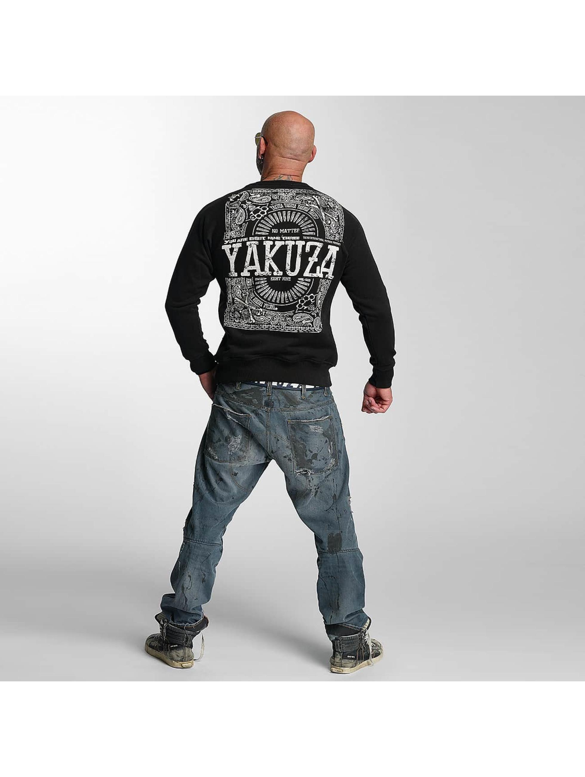Yakuza Pullover No Matter black