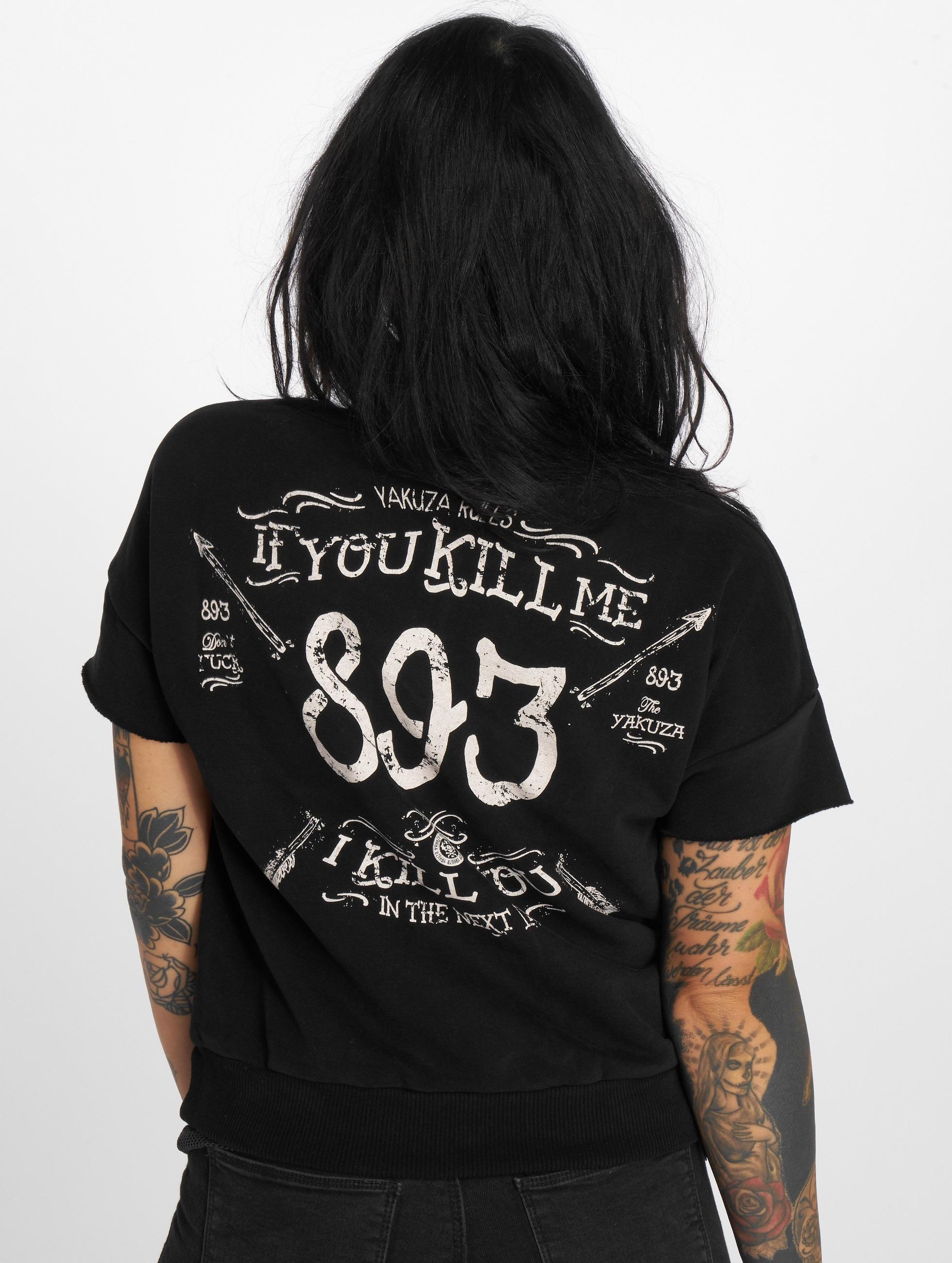 Yakuza T-Shirt Kill Me 2 schwarz