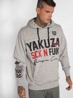 Yakuza Hoody Sick N Fuck Quilted grau