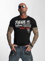 Yakuza T-Shirt U R Beautiful schwarz