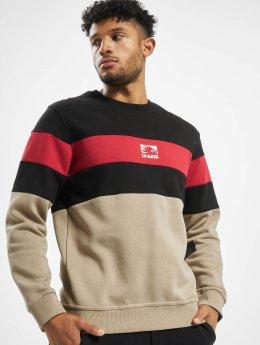 Dangerous DNGRS Пуловер Harmony коричневый