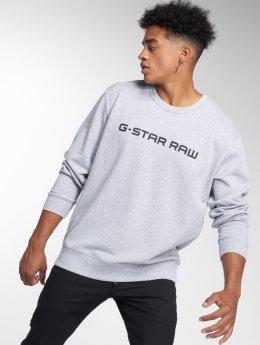 G-Star Пуловер Loaq Heavy Sherland серый