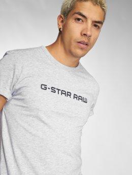 G-Star Tričká Loaq NY Jersey šedá
