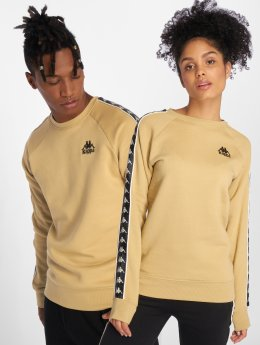 Kappa Пуловер Daiki коричневый
