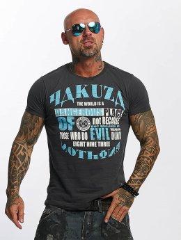 Yakuza T-Shirty Dangerous Place szary