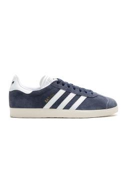 adidas originals Sneaker Gazelle grau