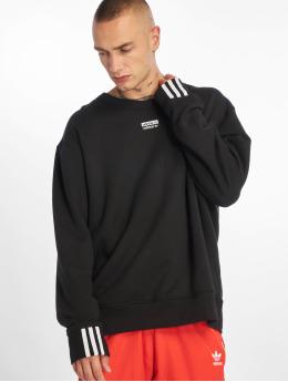 adidas Originals Пуловер R.Y.V. черный