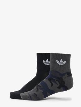 adidas Originals Sukat Camo Mid Ankle 2-Pack harmaa
