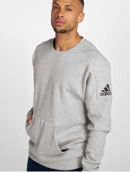 adidas Performance Пуловер ID Stadium серый