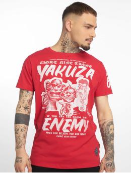 Yakuza Футболка Enemy красный