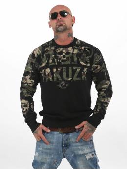 Yakuza Sweat & Pull Sick N Fxck camouflage