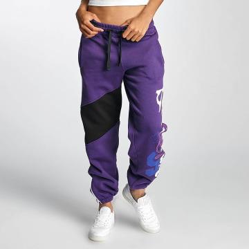Babystaff Спортивные брюки Arise пурпурный