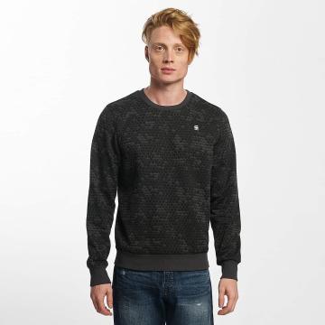 G-Star Пуловер Core Hoc Sherland серый