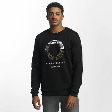 Jack & Jones Pullover Camos schwarz