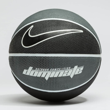 Nike Performance Ball Dominate 8P gray