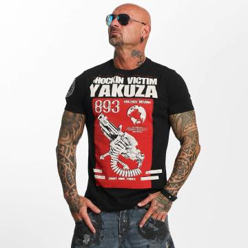 Yakuza Футболка Chockin Victim черный