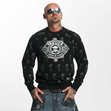 Yakuza Jersey Sick N Fuck negro