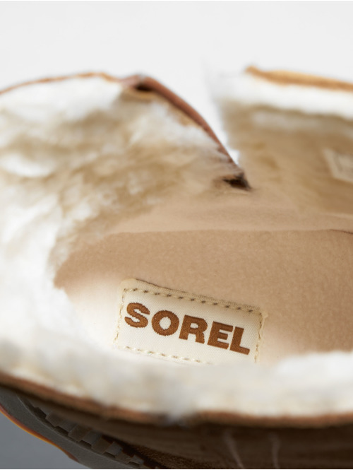 Sorel Boots Kinetic Short braun