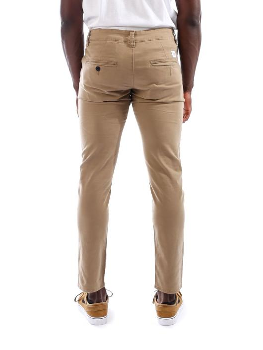 Reell Jeans Spodnie wizytowe  bezowy