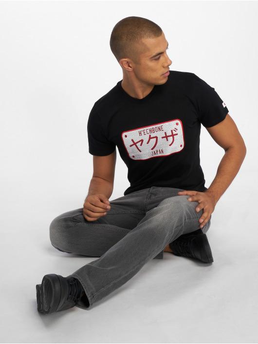Hechbone T-Shirt Japan schwarz
