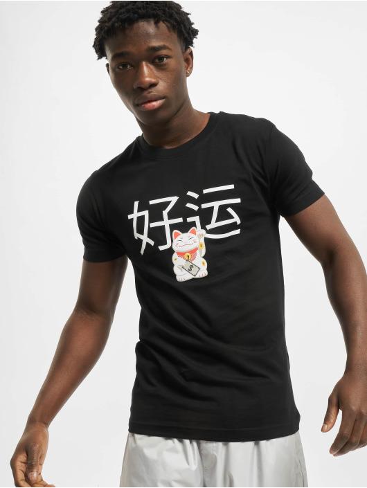 Mister Tee T-Shirty Waving Cat czarny