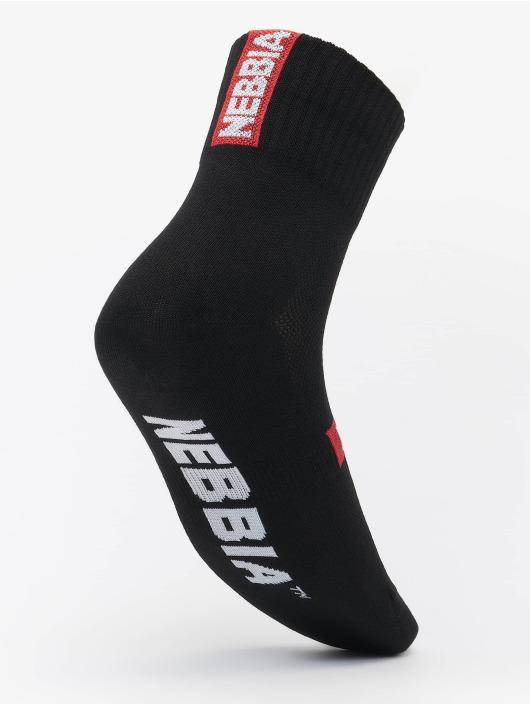 Nebbia Socks Extra Mile black