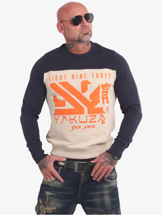 Yakuza Пуловер Nippon Two Face серый