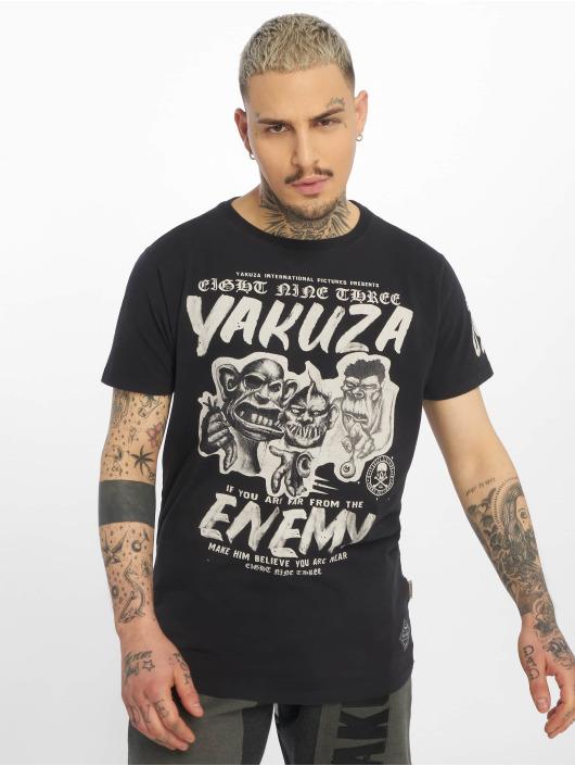 Yakuza Футболка Enemy черный