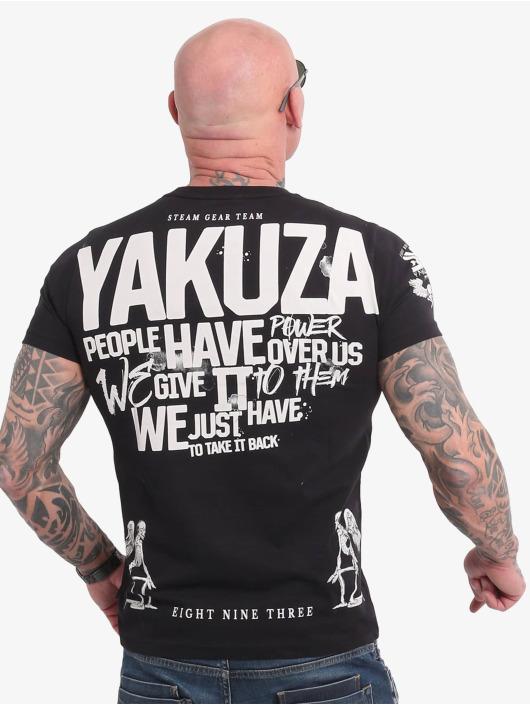 Yakuza Футболка Power Over Us черный