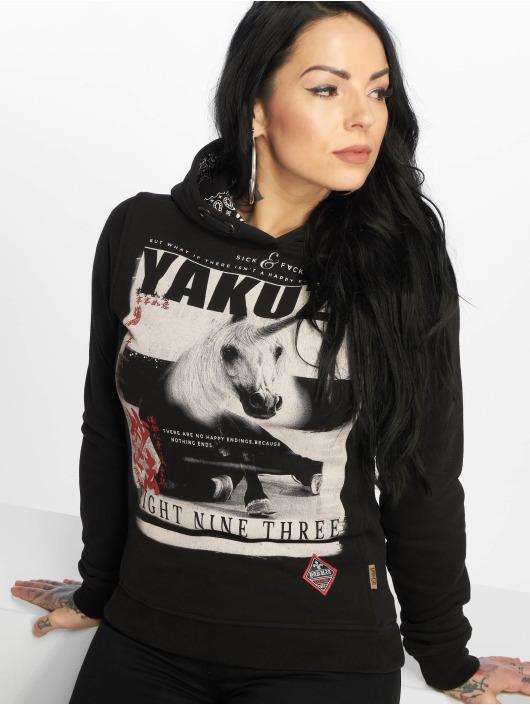 Yakuza Hettegensre Unicorn Flex svart